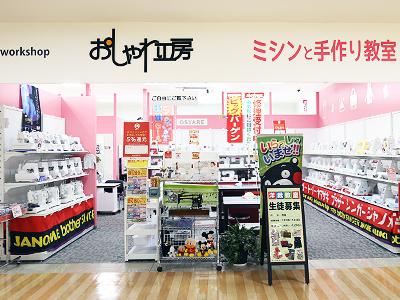 ゆめタウンサンピアン店